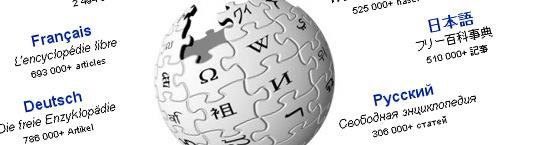 wiki1